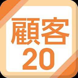 ビジネスフォームダウンロード ソリマチ ユーザーサポート